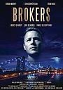 Фільм «Brokers» (2020)