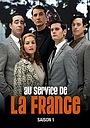 Сериал «Очень секретная служба» (2015 – 2018)