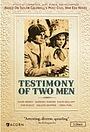 Сериал «Признание двух мужчин» (1977)