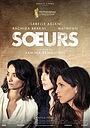 Фільм «Soeurs» (2020)