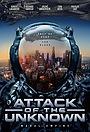 Фільм «Атака неизвестного» (2020)