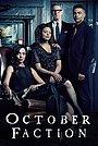 Серіал «Ліга жовтня» (2020)