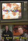 Сериал «Hard Knocks» (1987)