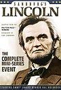 Серіал «Линкольн» (1974 – ...)