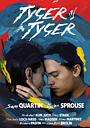 Фильм «Тигр, тигр» (2021)