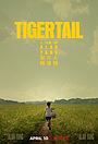 Фильм «Хвост тигра» (2020)