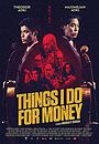 Фільм «Что я делаю за деньги» (2019)