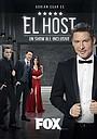 Серіал «El Host» (2018)
