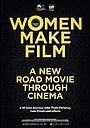Фільм «Женщины, создающие кино» (2018)