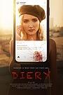 Фильм «DieRy» (2020)