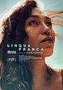 Фільм «Лингва франка» (2019)