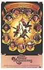 Мультфильм «Три мушкетера» (1974)