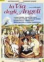 Фільм «Дорога ангелів» (1999)