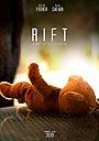 Фильм «Rift» (2022)
