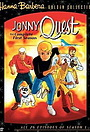 Серіал «Джонни Квест» (1986 – 1987)