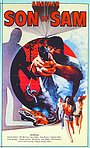 Фильм «Другой Сын Сэма» (1977)