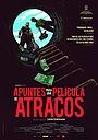 Фильм «Apuntes para una película de atracos» (2018)