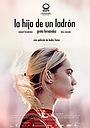 Фільм «Дочь вора» (2019)