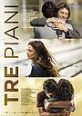 Фильм «Tre piani» (2021)