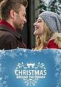 Фільм «Рождество наступает» (2018)