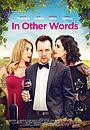 Фільм «Другими словами» (2020)