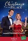 Фільм «Різдво в палаці» (2018)