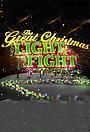 Сериал «The Great Christmas Light Fight» (2013 – ...)
