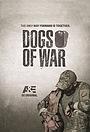 Серіал «Dogs of War» (2014)