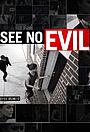Серіал «Не бачу зла» (2014 – ...)