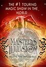 Сериал «Masters of Illusion» (2014 – ...)