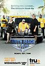 Сериал «South Beach Tow» (2011 – 2014)