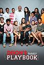 Серіал «Deion's Family Playbook» (2014 – 2015)