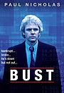 Сериал «Bust» (1987 – 1997)