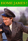 Серіал «Home James!» (1987 – 1990)