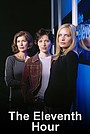 Сериал «Одиннадцатый час» (2002 – 2005)