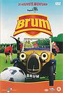 Серіал «Brum» (1991 – 2002)