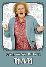 Серіал «Бабуля Кэтрин Тейт» (2015)