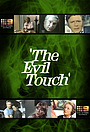 Сериал «The Evil Touch» (1973 – 1974)