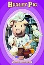 Серіал «Huxley Pig» (1989 – 1990)