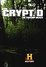 Серіал «Cryptid: The Swamp Beast» (2014)