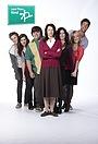 Серіал «Less Than Kind» (2008 – 2013)