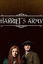 Сериал «Harriet's Army» (2014)