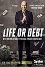 Серіал «Life or Debt» (2016)