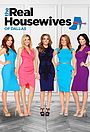Серіал «The Real Housewives of Dallas» (2016 – ...)