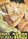 Фільм «Под знаком девы» (1973)
