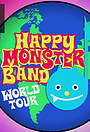 Серіал «Happy Monster Band» (2007 – 2008)