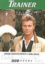 Серіал «Trainer» (1991 – 1992)