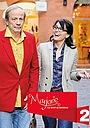 Сериал «Марджори» (2014 – ...)