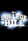 Серіал «College Hill» (2004 – 2005)