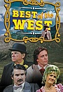 Серіал «Best of the West» (1981 – 1982)